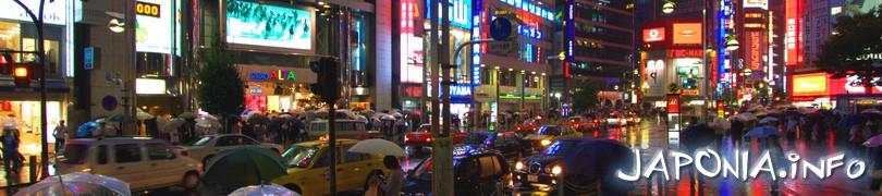 Japonia  Podr�ze Turystyka